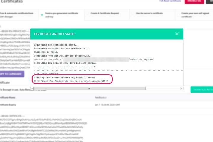 install free ssl on directadmin