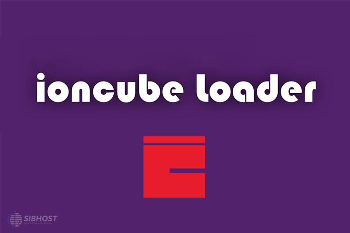 فعال سازی IonCube Loader